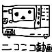 ニコニコ動画@MIDI