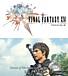 (FFXIV)FF14総合コミュニティー