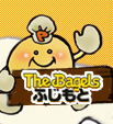 The Bagels ふじもと