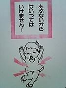里念知奈FC