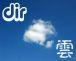 [dir]雲