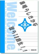 北陽台 18th Students