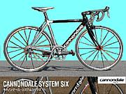 cannondale SYSTEMSIX