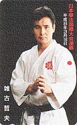 関西大学文学部雑古ゼミ2010