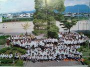 99年卒 岩出第二中学校