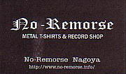 NO-REMORSE