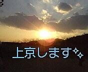 春から上京組