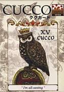 クク--Cucco--