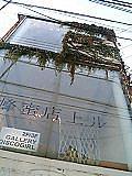吉野純粋蜂蜜店のギャラリー