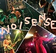 NO!SENSE(ノーセンス)