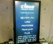 Lobby2010