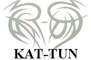 ☆mama限定☆ KAT-TUNファン