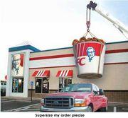 KFC 西葛西店