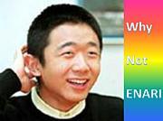 ★Why not ENARI★