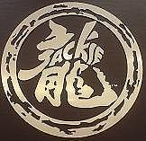 ジャッキー・チェン倶楽部