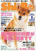 Shi-Ba(シーバ)