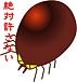 マダニ駆除【外犬・放浪猫】