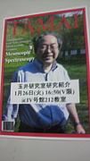 関学化学科-2009年度入学-