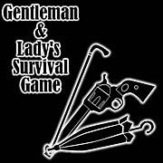 紳士のサバイバルゲーム