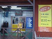 Design a life Ryu-s(工事中)
