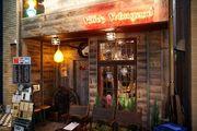 Village Vanguard DINER  西荻店