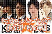 キラフェスソング☆EVER DREAM