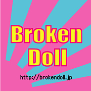 Broken Doll ブロークンドール