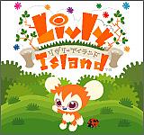 リヴリを愛する会 (GAY ONLY)