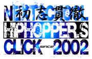 N→CLICK