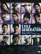 ☆〜★E X R★〜☆