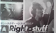 新生RIGHT STUFF