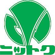 日本特殊医科
