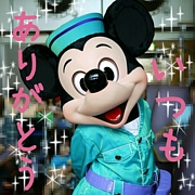 Thank you!Mickey