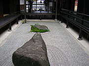 ザ・禅&京都の寺