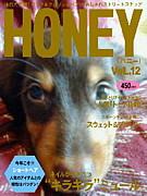 ☆★沖縄の犬好き集まれぇ〜★☆
