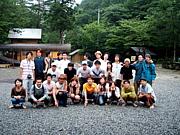 裏☆闘魂キャンプ