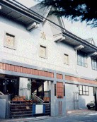 京都市立養正小学校