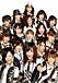 AKB48/HKT48佐賀支部