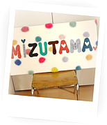 ☆手作り子供服 mizutama.☆