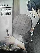 斎藤一のお味噌汁が食べたい