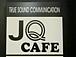 JQ CAFEが、好き
