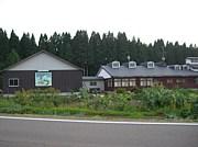 浦田小学校