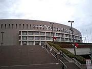 福岡ドームへいらっしゃいませ!
