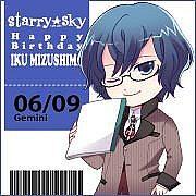 水嶋郁〈Starry☆Sky〉