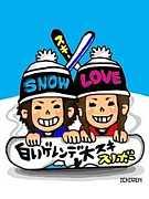 雪LOVE