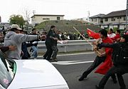 不逞シナ留学生在日シナ人追放