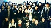1986〜☆日比っ子☆〜1987