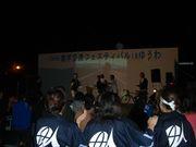 AIU 文化祭2007!!