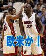 福山でバスケするとデスよ。。