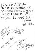 ★SHINee-Team 関西-★